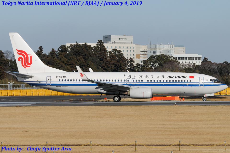 Chofu Spotter Ariaさんの中国国際航空 Boeing 737-800 (B-5849) 航空フォト