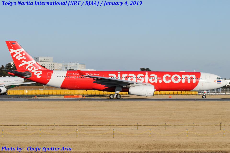 Chofu Spotter Ariaさんのタイ・エアアジア・エックス Airbus A330-300 (HS-XTH) 航空フォト