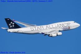 羽田空港 - Tokyo International Airport [HND/RJTT]で撮影されたタイ国際航空 - Thai Airways International [TG/THA]の航空機写真