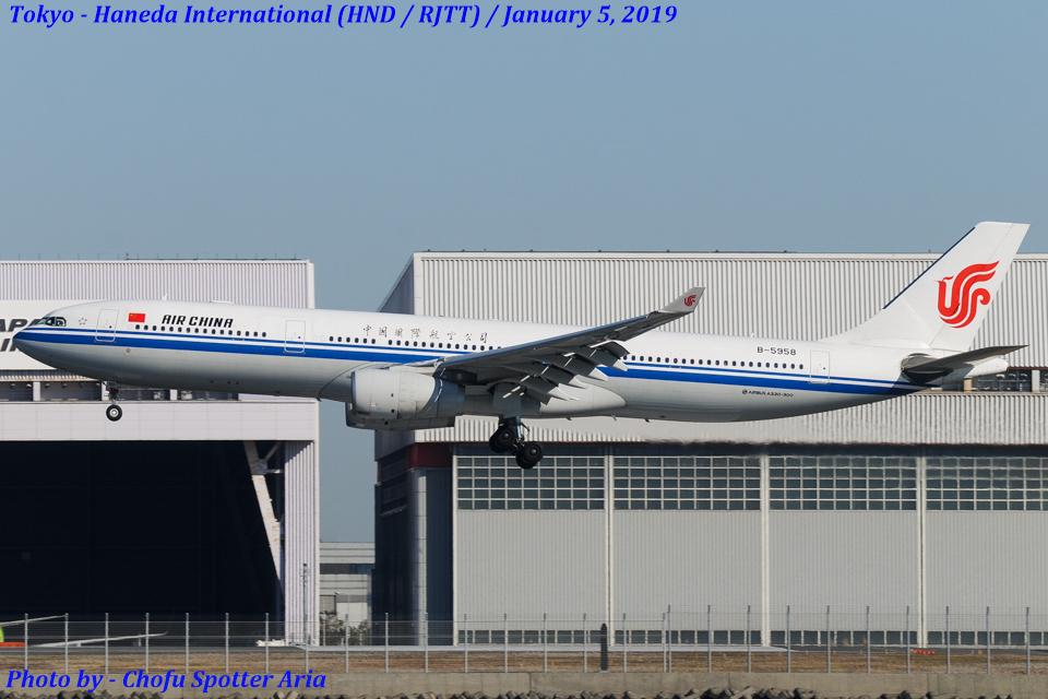 Chofu Spotter Ariaさんの中国国際航空 Airbus A330-300 (B-5958) 航空フォト