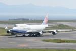kuro2059さんが、関西国際空港で撮影したチャイナエアライン 747-409の航空フォト(写真)
