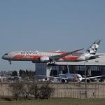 JG太郎さんが、成田国際空港で撮影したエティハド航空 787-9の航空フォト(写真)