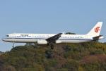 あしゅーさんが、福岡空港で撮影した中国国際航空 A321-232の航空フォト(写真)