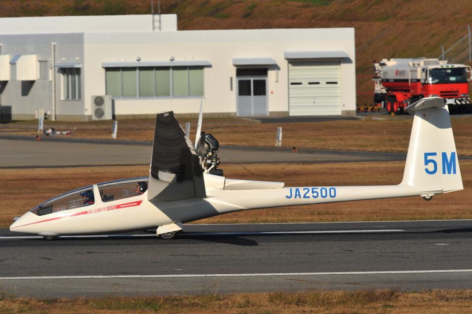 デデゴンさんの日本法人所有 DG Flugzeugbau DG-500 (JA2500) 航空フォト