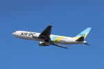ハム太郎。さんが、羽田空港で撮影したAIR DO 767-33A/ERの航空フォト(写真)