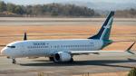 coolinsjpさんが、広島空港で撮影したシルクエア 737-8-MAXの航空フォト(写真)