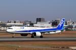 JA946さんが、伊丹空港で撮影した全日空 A321-272Nの航空フォト(写真)