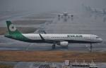 鉄バスさんが、関西国際空港で撮影したエバー航空 A321-211の航空フォト(写真)