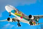 Masa418さんが、新千歳空港で撮影したエバー航空 A330-302Xの航空フォト(写真)