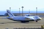 とらとらさんが、中部国際空港で撮影したアントノフ・エアラインズ An-124-100 Ruslanの航空フォト(写真)