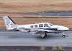 じーく。さんが、大分空港で撮影した本田航空 Baron G58の航空フォト(飛行機 写真・画像)