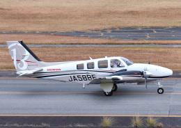 じーく。さんが、大分空港で撮影した本田航空 Baron G58の航空フォト(写真)