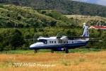 アミーゴさんが、三宅島空港で撮影した新中央航空 228-212の航空フォト(写真)