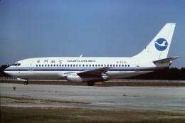 tassさんが、北京首都国際空港で撮影した厦門航空 737-25C/Advの航空フォト(飛行機 写真・画像)