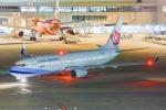 Masaki_747さんが、成田国際空港で撮影したチャイナエアライン 737-8Q8の航空フォト(写真)