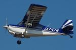 MOR1(新アカウント)さんが、佐賀空港で撮影した日本法人所有 8KCAB Super Decathlonの航空フォト(写真)
