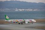 おぺちゃんさんが、関西国際空港で撮影したエバー航空 A321-211の航空フォト(写真)