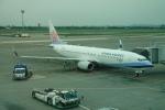pringlesさんが、台湾桃園国際空港で撮影したチャイナエアライン 737-8ALの航空フォト(写真)