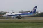 プルシアンブルーさんが、石垣空港で撮影したエアーネクスト 737-54Kの航空フォト(写真)