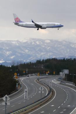 庄内空港 - Shonai Airport [SYO/RJSY]で撮影されたチャイナエアライン - China Airlines [CI/CAL]の航空機写真