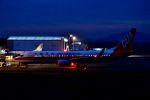 bestguyさんが、静岡空港で撮影した中国聯合航空 737-89Pの航空フォト(写真)