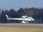 Amachan-photographさんが、花巻空港で撮影したアカギヘリコプター AS350B2 Ecureuilの航空フォト(写真)