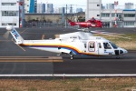 グリスさんが、東京ヘリポートで撮影した東邦航空 S-76C++の航空フォト(写真)
