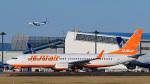 パンダさんが、成田国際空港で撮影したチェジュ航空 737-86Jの航空フォト(写真)