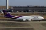 スポット110さんが、羽田空港で撮影したタイ国際航空 747-4D7の航空フォト(写真)