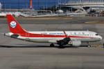 ITM44さんが、関西国際空港で撮影した四川航空 A320-214の航空フォト(写真)