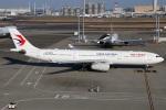 たみぃさんが、羽田空港で撮影した中国東方航空 A330-343Xの航空フォト(写真)