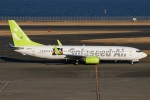 たみぃさんが、羽田空港で撮影したソラシド エア 737-86Nの航空フォト(写真)