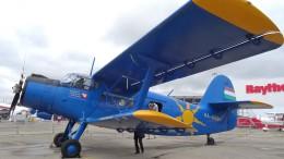 westtowerさんが、ル・ブールジェ空港で撮影したハンガリー企業所有 An-2の航空フォト(飛行機 写真・画像)