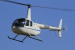 eokiiiiさんが、群馬ヘリポートで撮影した日本個人所有 R44の航空フォト(写真)