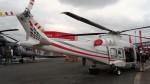 westtowerさんが、ル・ブールジェ空港で撮影したアグスタウェストランド AW169の航空フォト(写真)