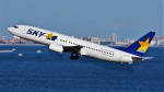 Ocean-Lightさんが、羽田空港で撮影したスカイマーク 737-8HXの航空フォト(写真)
