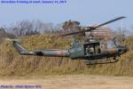 Chofu Spotter Ariaさんが、習志野演習場で撮影した陸上自衛隊 UH-1Jの航空フォト(飛行機 写真・画像)
