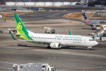 Y-Kenzoさんが、成田国際空港で撮影した春秋航空日本 737-86Nの航空フォト(写真)