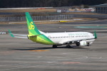utarou on NRTさんが、成田国際空港で撮影した春秋航空日本 737-86Nの航空フォト(写真)