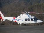 ランチパッドさんが、静岡ヘリポートで撮影した静岡エアコミュータ AW109SP GrandNewの航空フォト(写真)