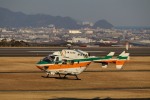 VEZEL 1500Xさんが、静岡空港で撮影した静岡県消防防災航空隊 BK117C-1の航空フォト(写真)