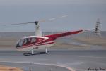 れんしさんが、北九州空港で撮影したエス・ジー・シー佐賀航空 R44 Raven IIの航空フォト(写真)