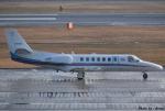 れんしさんが、北九州空港で撮影した朝日新聞社 560 Citation Encoreの航空フォト(写真)