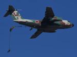 チャーリーマイクさんが、習志野演習場で撮影した航空自衛隊 C-1の航空フォト(写真)