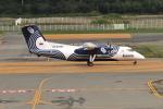 Orange linerさんが、新千歳空港で撮影したオーロラ DHC-8-200Q Dash 8の航空フォト(写真)