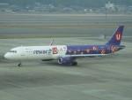 commet7575さんが、福岡空港で撮影した香港エクスプレス A321-231の航空フォト(写真)