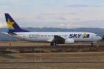 プルシアンブルーさんが、仙台空港で撮影したスカイマーク 737-8HXの航空フォト(写真)