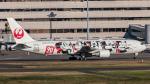 RUNWAY23.TADAさんが、羽田空港で撮影した日本航空 767-346/ERの航空フォト(写真)