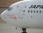 mori15moriさんが、中部国際空港で撮影した日本トランスオーシャン航空 737-8Q3の航空フォト(写真)