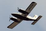 CL&CLさんが、奄美空港で撮影した北日本航空 PA-34-220T Seneca Vの航空フォト(写真)